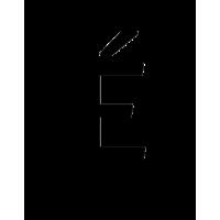 Glyph 54