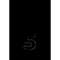 Glyph 687
