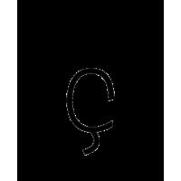 Glyph 333
