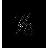 Glyph 667
