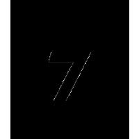 Glyph 489