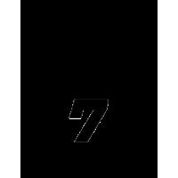 Glyph 634