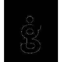 Glyph 210