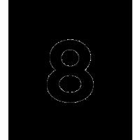 Glyph 461