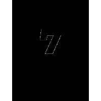 Glyph 624