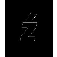 Glyph 275