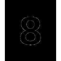 Glyph 554