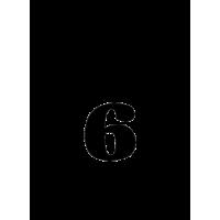 Glyph 758