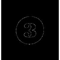 Glyph 877