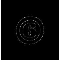 Glyph 890