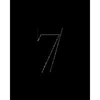Glyph 324