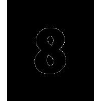 Glyph 382