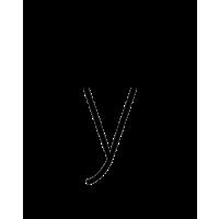 Glyph 179