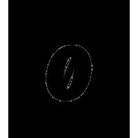 Glyph 384