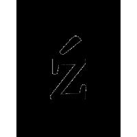 Glyph 262