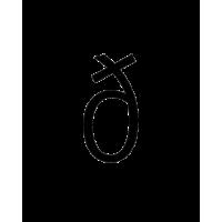 Glyph 184