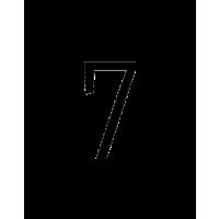 Glyph 371