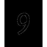 Glyph 332