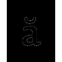 Glyph 168