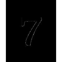 Glyph 522