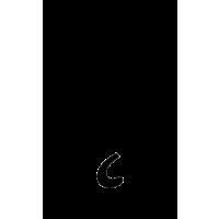 Glyph 809