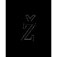 Glyph 278