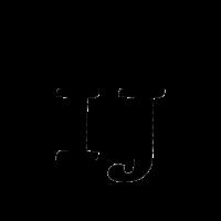 Glyph 295