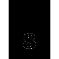 Glyph 733