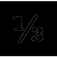 Glyph 769