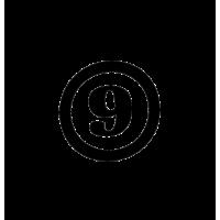 Glyph 893