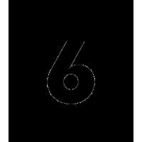 Glyph 846