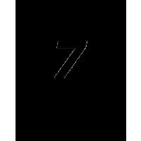 Glyph 1021
