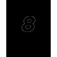 Glyph 1022