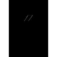 Glyph 1233