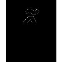 Glyph 1245