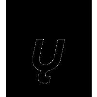 Glyph 421