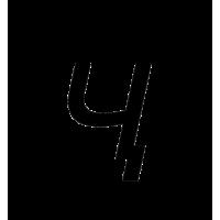 Glyph 573