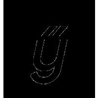 Glyph 701