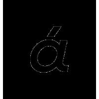 Glyph 813
