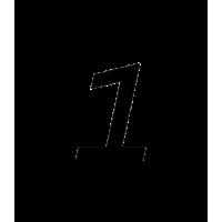Glyph 841