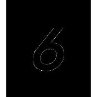 Glyph 858
