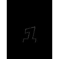 Glyph 1025