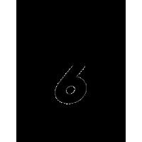 Glyph 1030