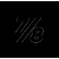 Glyph 1055