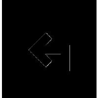 Glyph 1071