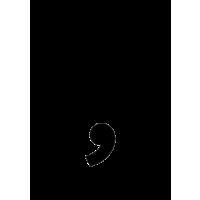Glyph 1173