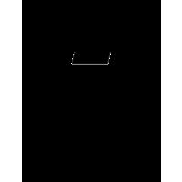 Glyph 1186