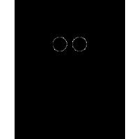 Glyph 1195