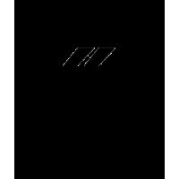 Glyph 1199