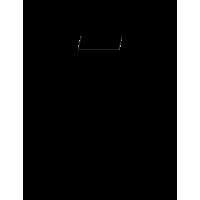 Glyph 1232